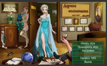 Bad Manners Part 2 v0.92 Beta 2 Game Walkthrough Download for PC