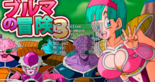 Bulma Adventure 3 PC Game Free Download for Mac