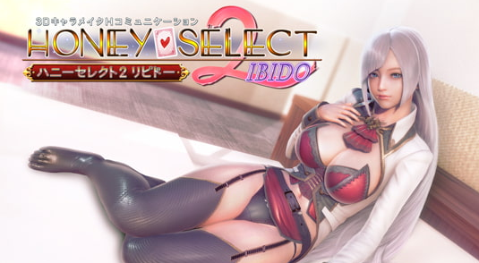 Honey Select 2 Free Download for Mac Game