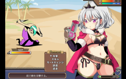 Knight of Erin v1.06 PC Game Download for Mac